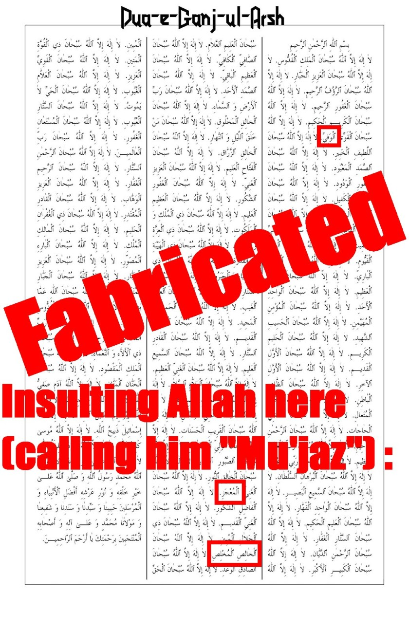 The infamous fabricated du'a Gang-ul-Arsh, with unknown names of Allah and in fact an insulting one